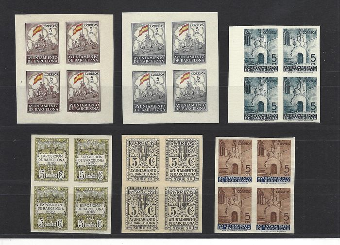 Spain 1936/1945 - Barcelona City Hall, imperforated and varieties - Edifil