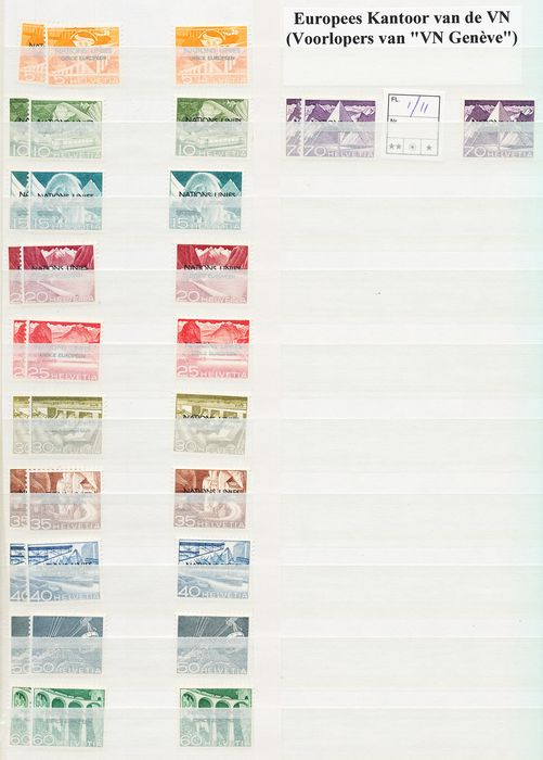 Switzerland - Inventory with official stamps on stock cards (with duplicates)