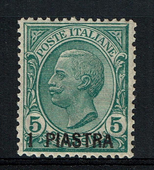 Levant (Italian post offices from 1874 to 1923) 1921 - Constantinople - Sassone 28
