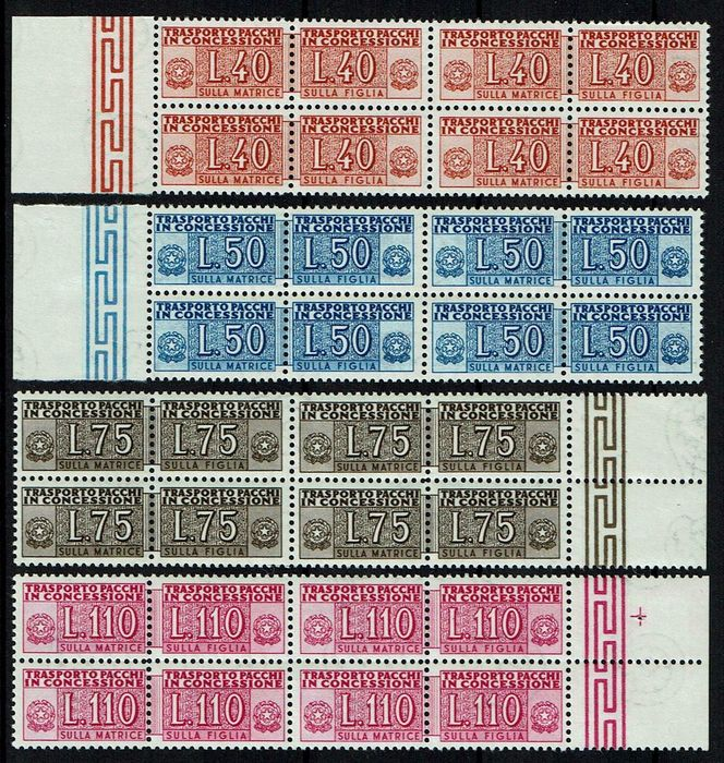 Italy Republic 1953 - Parcels in concession, wheel watermark in block of 4 - Sassone NN. 1/4