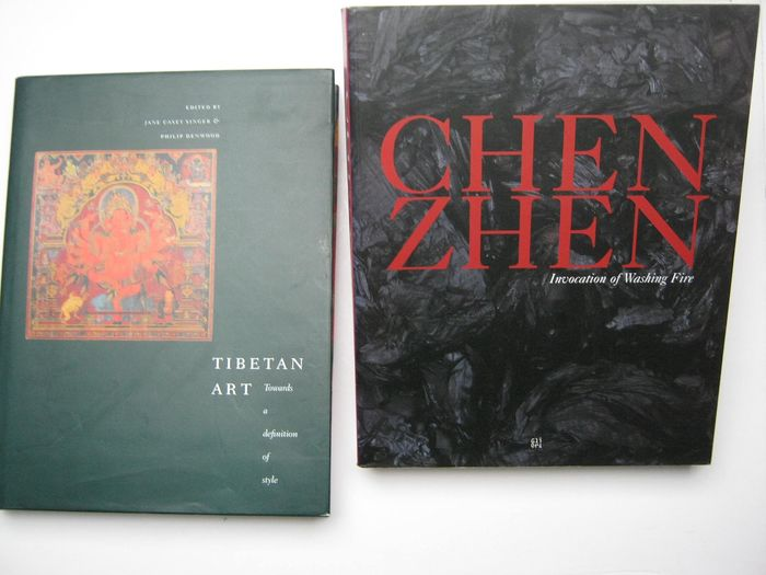 David Rosenberg, Xu Min  e.a.- ed. by Jane Casey Singer & Philip Denwood - Chen Zhen: invocation of washing fire / Tibetan art: towards a definition of style - 1997/2003