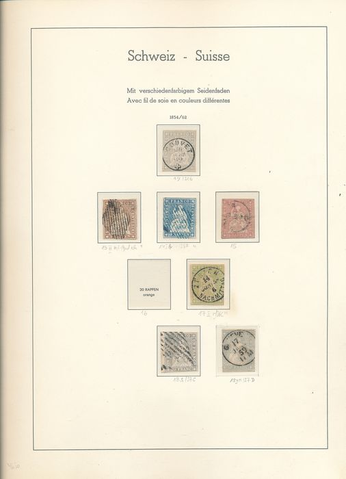 Schweiz 1854/1960 - Advanced collection in Leuchturm album with many top stamps