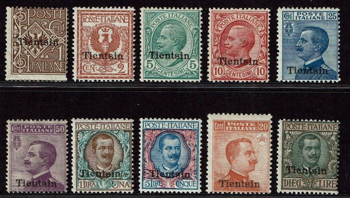 Levant (Italian post offices from 1874 to 1923) 1917 - Foreign post offices China Tianjin - Sassone 4/13