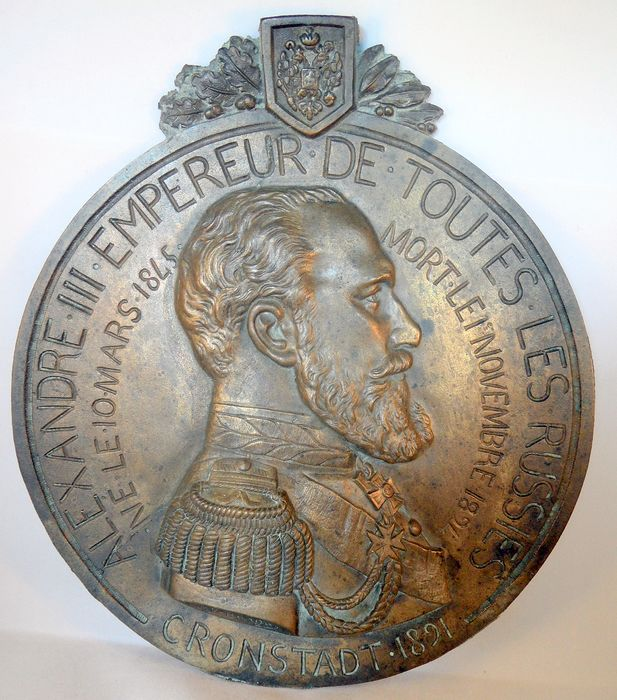ALEXANDER III commemorative plaque (Franco-Russe alliance) - Bronze (patinated) - Second half 19th century