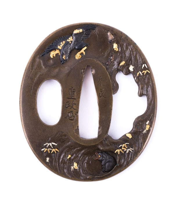 Tsuba - Laiton - Hawk and Monkey - Japon - Période Edo (1600–1868)