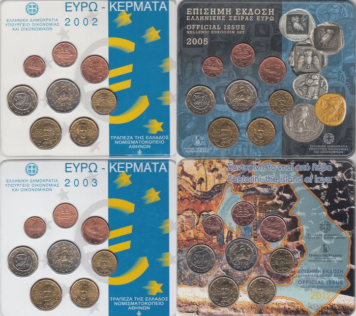 Greece - BU jaarsets 2002b, 2003, 2005 en 2012 I