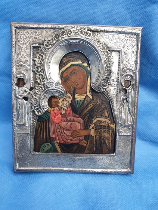Icon (1) - Brass, Copper, Silver - Early 20th century
