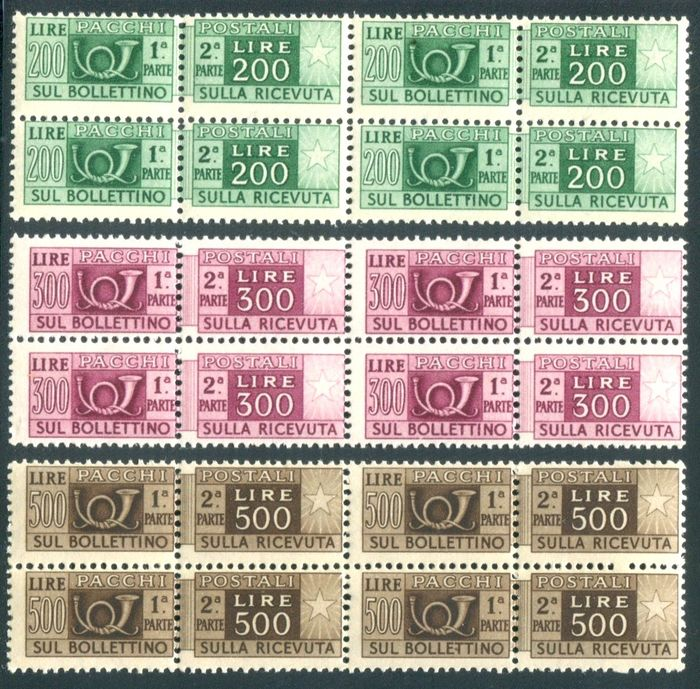 Italy Republic 1946/1951 - Postal parcels wheel watermark, complete set of 14 values in block of four - Sassone NN. 66/80