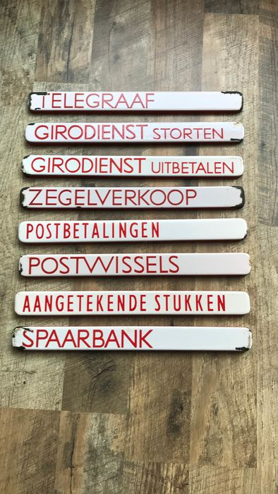 Unique collection of eight enamel post office signs (8) - Enamel