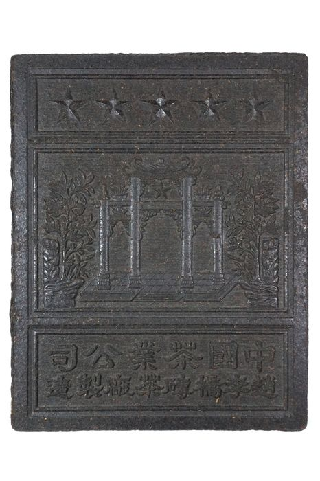 Large 'tea tile' with relief - Tea - China - Second half 20th century