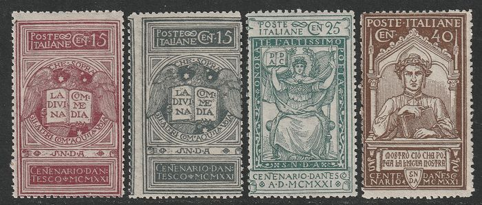 Italy Kingdom 1921 - Dante, complete set with the unissued value - Sassone NN. S.20 e 116A
