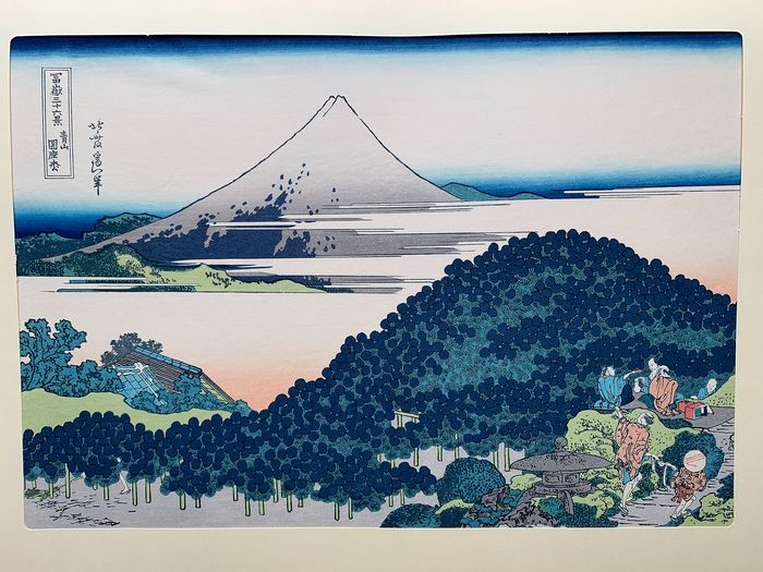 "Woodblock print (Takamizawa reprint) - Katsushika Hokusai (1760-1849) - Cushion Pine at Aoyama - From the series ""Thirty-six Views of Mount Fuji"" - 2nd half 20th century"