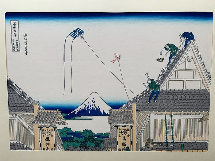 "Woodblock print (Takamizawa reprint) - Katsushika Hokusai (1760-1849) - A sketch of the Mitsui shop in Suruga in Edo - From the series ""Thirty-six Views of Mount Fuji"" - 2nd half 20th century"