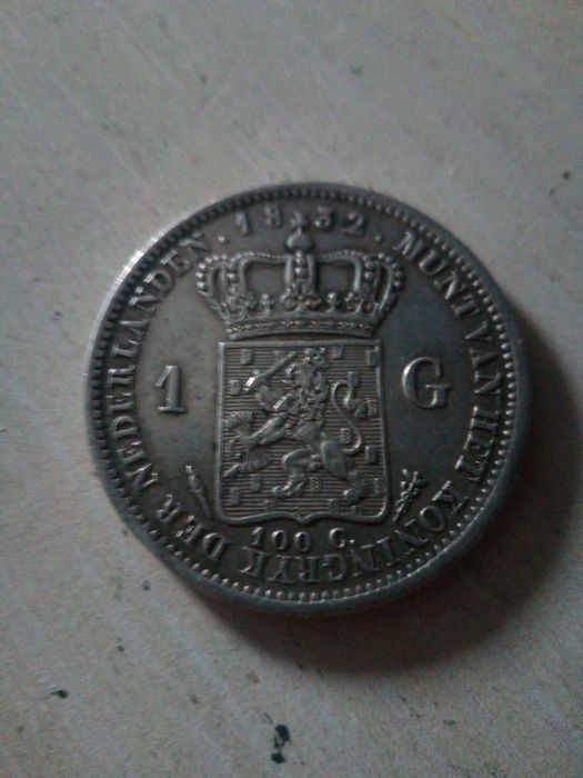 The Netherlands - 1 Gulden 1832 Willem I
