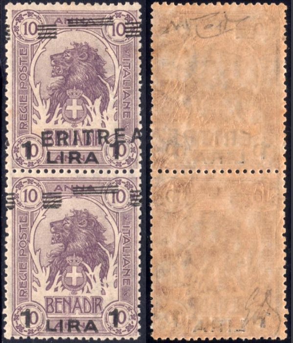 "Italian Eritrea 1922 - Leoni 1 lira valuable variety in pairs, a piece without ""Eritrea"" overprint - Sassone N. 60b"