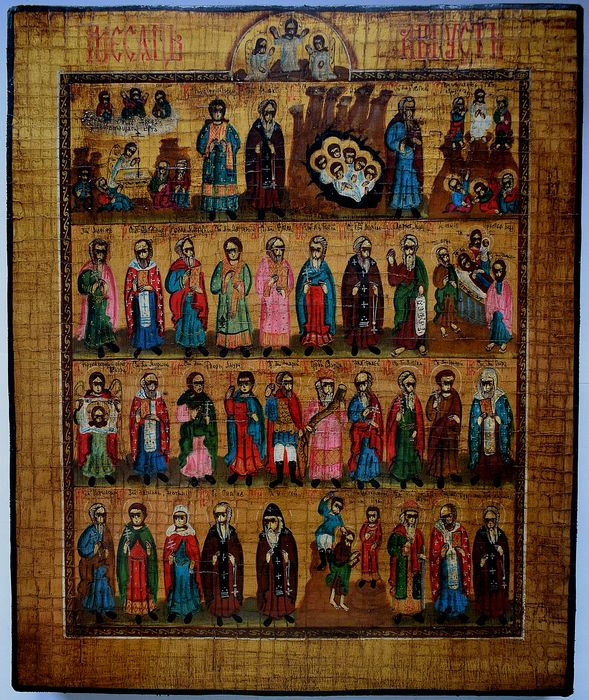 Russian orthodox icon. Menaion of August - wood, tempera, handpainted