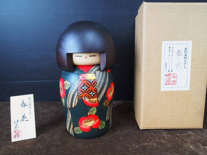 Genji(源二) - Japanese Traditional Kokeshi doll-Spring Flowers (23cm)