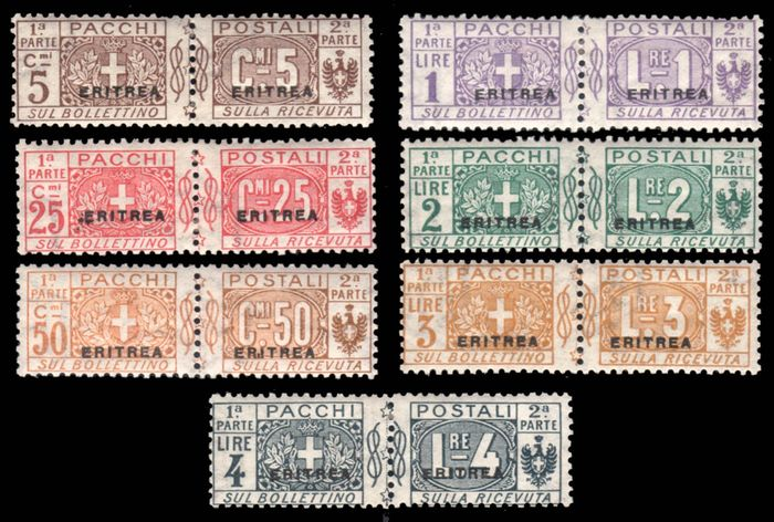 "Italian Eritrea 1916 - Postal parcels Savoy knot complete set with ""Eritrea"" overprint in small letters - Sassone N. S.53"