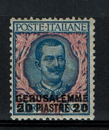 Levant (Italian post offices from 1874 to 1923) 1909 - Jerusalem Floral 20 Piastre on £5 * MH cert. Raybaudi - Sassone 7