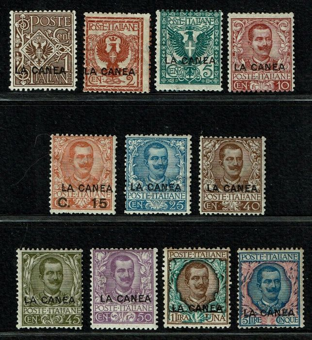 Crete - Italian post office (Chania) 1905 - Floral complete set * MH Raybaudi certificate - Sassone N. 3/13
