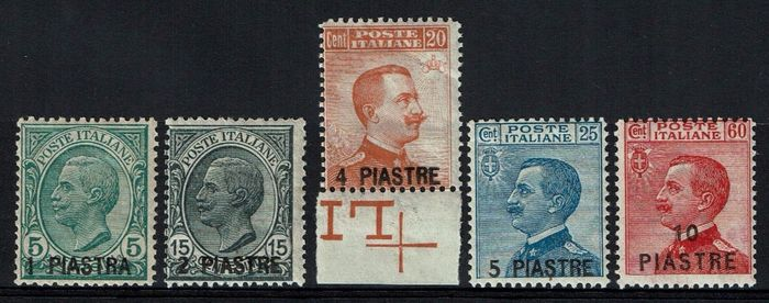 Levant (Italian post offices from 1874 to 1923) 1921 - Levant Constantinople 5th local issue ** MNH - Sassone 28/32