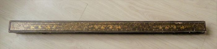 extremely rare box set flute case early nineteenth lacquered wood chinoiserie and interior (1) - lacquered wood and silk - Early 19th century