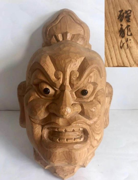 Mask - Natural solid wood - Mask of Agyō 阿形 - One of the two Nio 仁王 (Benevolent Kings) - Japan - ca 1960-70s