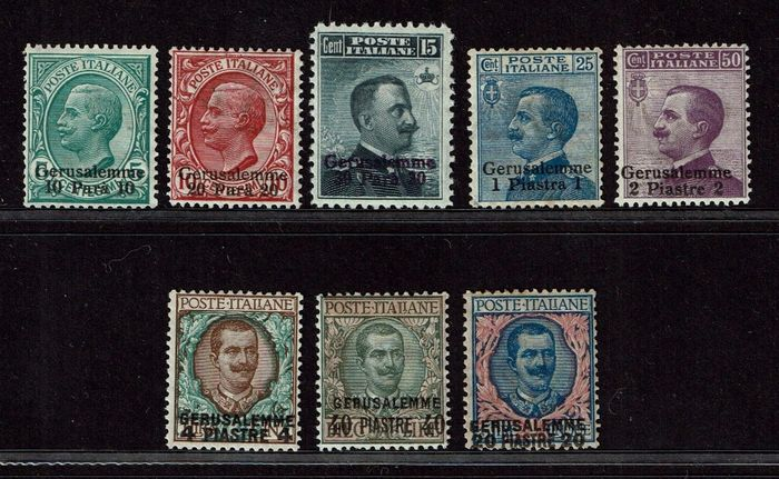 Levant (Italian post offices from 1874 to 1923) 1909 - Levant Jerusalem * MH - Sassone 1/8 - S. 20a