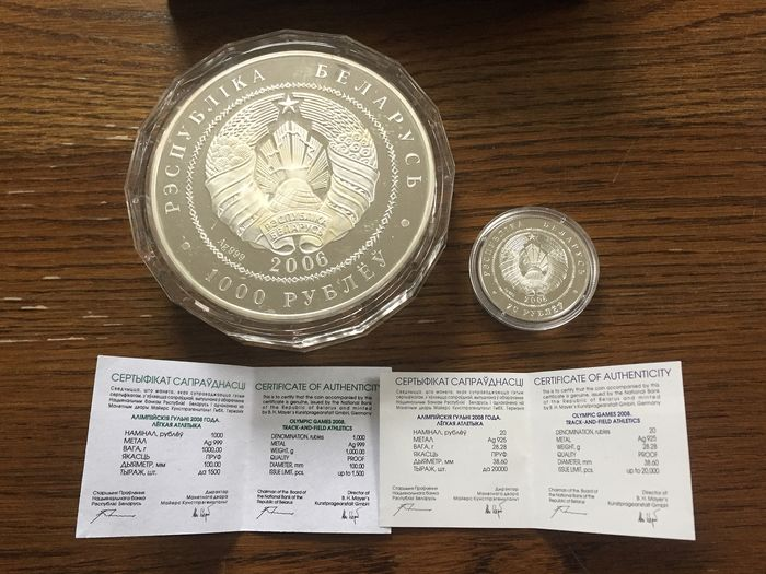Wit-Rusland -  20 Roubles 2006 + 1000 Roubles 2006 (1 kilo silver)  'Beijing Olympics 2008' (2 pieces) in set  - Zilver