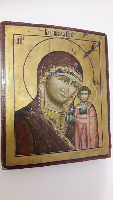 Icon, Mother of God with Child of the Kazan. Oil painting gold background on wood (1) - Wood - Late 19th century
