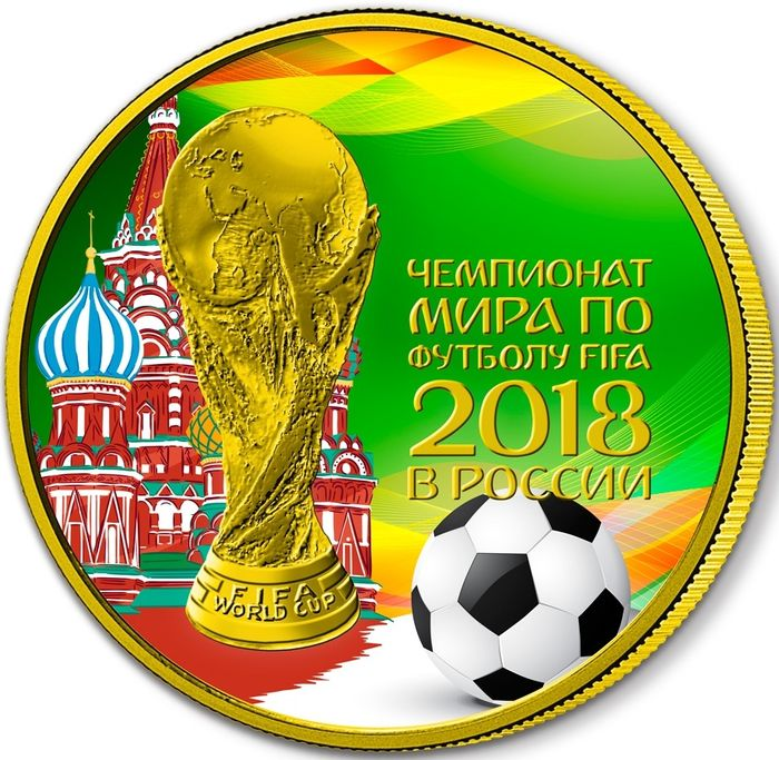 Russia - 3 Rouble 2018 World Cup Colorized Kremlin Ball - 1 Oz - Silver