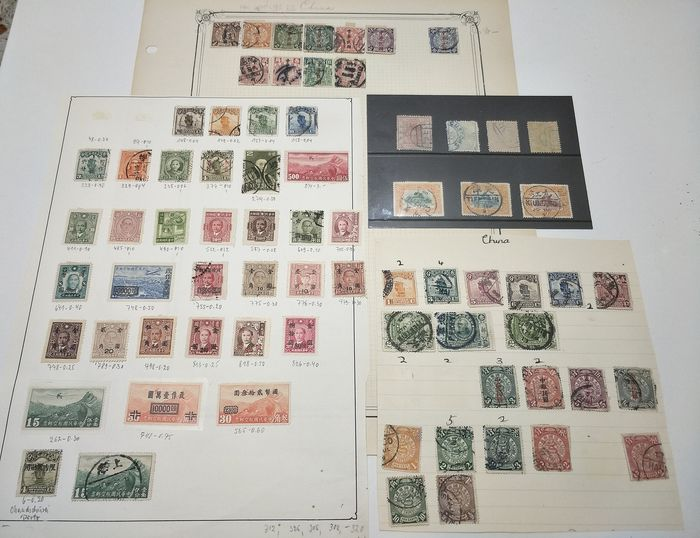 China - 1878-1949 1878 - Stamps of the imperial China period and Republic
