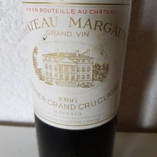 1986 Chateau Margaux - Margaux 1er Grand Cru Classé - 1 Bottle (0.75L)