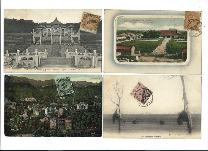 China - 1878-1949 - China  interesting old lot covers & cards