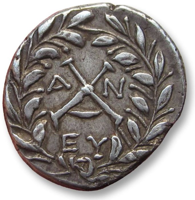 Greece (ancient) - Achaia, Achaian League. Antigoneia (Mantineia). AR hemidrachm, circa 188-180 B.C. - Silver