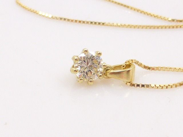 14 kt. Yellow gold - Necklace with pendant - 0.27 ct Diamond