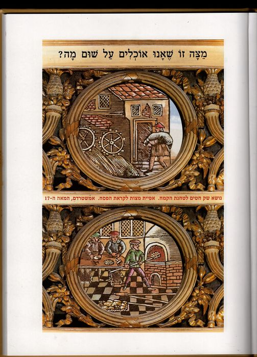 In the tradition of the ages - Het Pascha Haggadah - c.1980's
