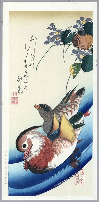 Houtblok print (herdruk), Published by Yuyudo - Utagawa Hiroshige (1797-1858) - Mandarin Ducks and Mizu-aoi - 1980
