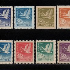 China - 1878-1949 1949 - China 1949 Flying Geese Stamps