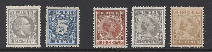Indes orientales néerlandaises 1870/1897 - Selection of classic stamps - NVPH 10, 22, 23, 24, 25