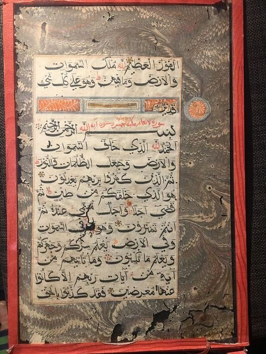 Quran page (1) - Paper - manuscript page from a quran  - Empire Ottoman - 17th century