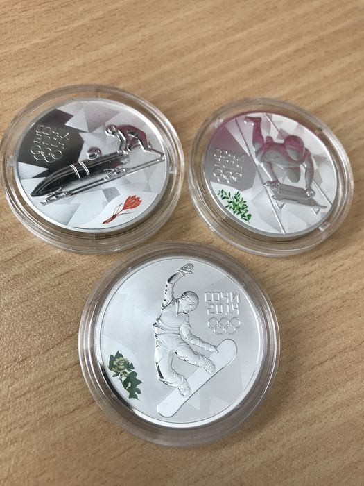 Russia - 3 Rouble 2014 'Olympic games, Sochi 2014' Bobsleigh, Skeleton, Snowboarding - Silver