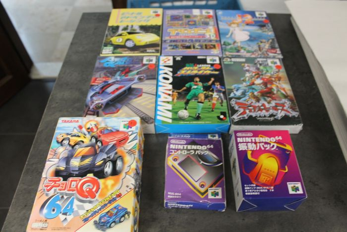 Nintendo famicon N64 jap  - Video games (9)