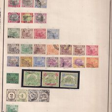Malaysia 1880/1960 - Nice early collection