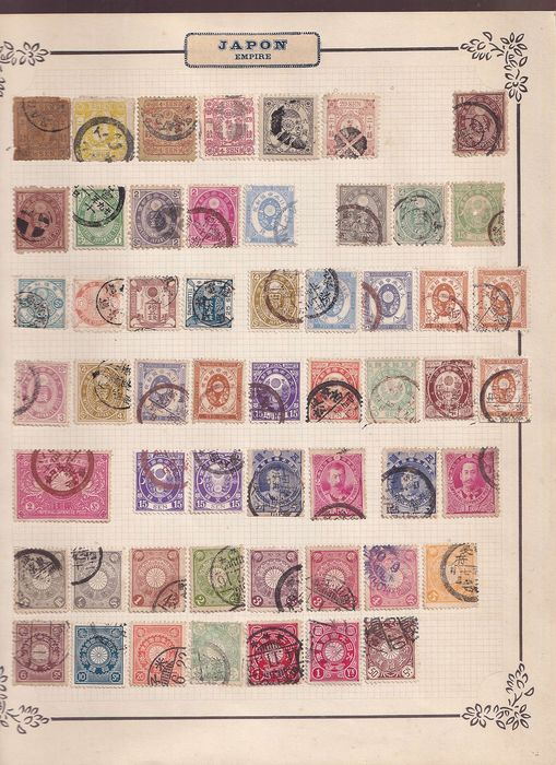 Japan 1870/1970 - Very Nice Collection mint & used