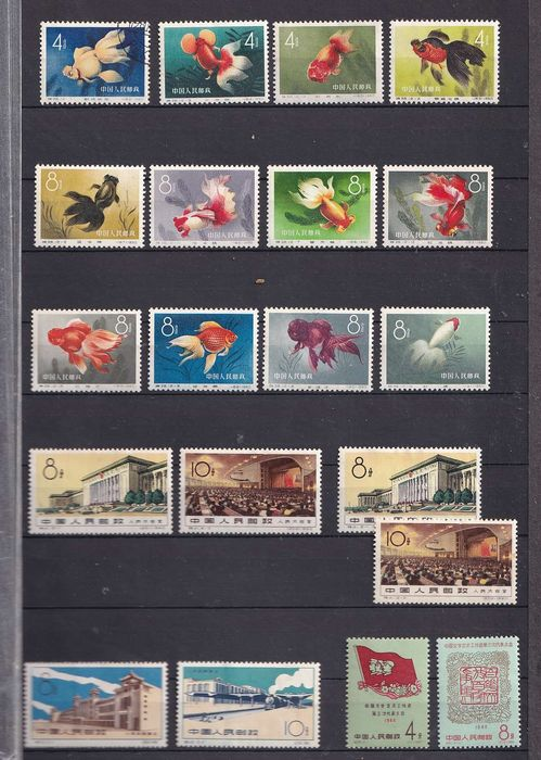 China - República popular desde 1949 - 5 complete sets from year 1960