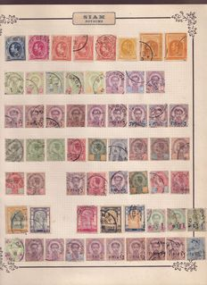 Sziám 1880/1975 - Collection from Classics with scarce Values