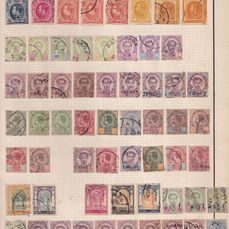 Siam 1880/1975 - Collection from Classics with scarce Values
