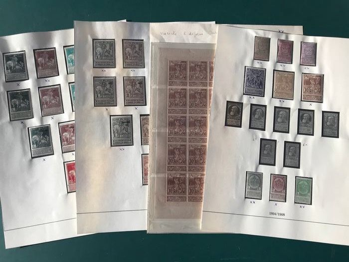 Belgium 1894/1911 - 6 issues with Caritas 1911 and exhibition sheetlet - OBP / COB