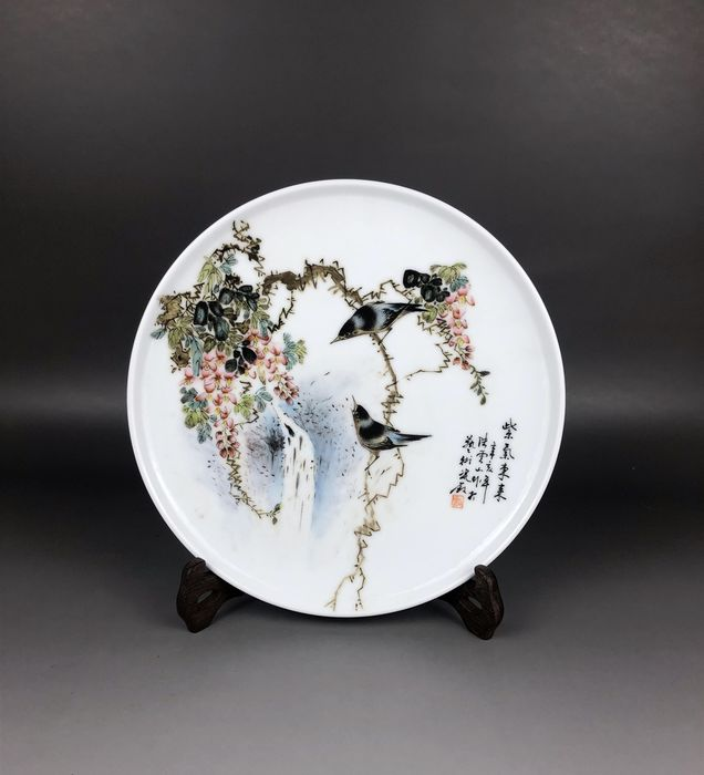 Plate - Famille rose - Porcelain - Bird, Flowers - China - 21st century